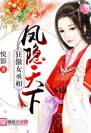 Feng Yin Tian Xia