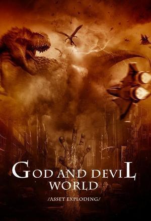God and Devil World Novel