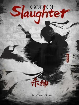 God of Slaughter Novel