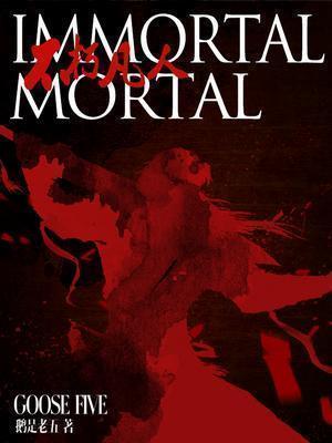 Immortal Mortal Novel