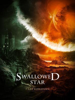 Swallowed Star Novel