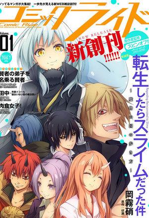 Tensei Shitara Slime Datta Ken Novel (WN) - That Time I Got Reincarnated as a Slime Novel (WN)