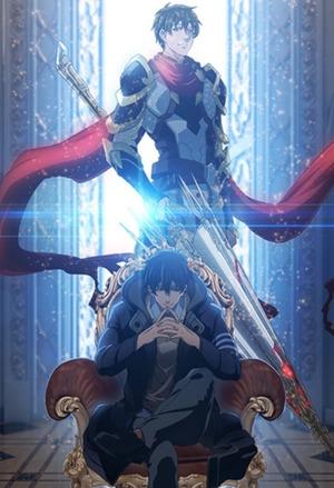 The King's Avatar Novel (Quan Zhi Gao Shou Novel)